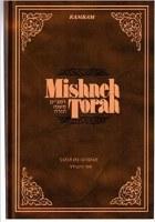 Mishneh Torah Sefer HaAvodah [Hardcover]