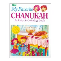 My Favorite Chanukah Coloring Book