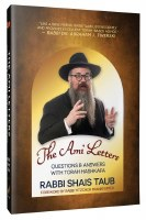 The Ami Letters [Hardcover]