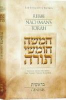 Rebbe Nachman's Torah: Breslov Insights Into The Weekly Torah Reading - Bamidbar-Devarim - Numbers-Deuteronomy