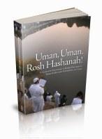 Uman, Uman, Rosh Hashanah! Book Only [Paperback]