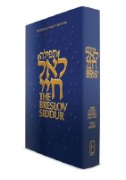 The Breslov Siddur Shabbos and Yom Tov Sefard  [Hardcover]