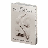 The Aleph-Bet Book [Hardcover]