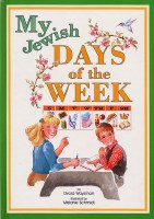 My Jewish Days of the Week [Hardcover]