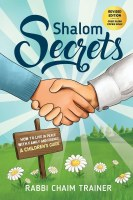 Shalom Secrets Revised and Expanded Edition [Hardcover]