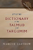 Dictionary of the Talmud and Targumim [Hardcover]