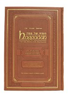 Haggadah Nusach Arizal: The Slager Edition [Hardcover]