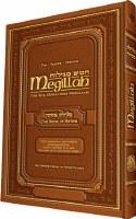 Megilas Esther: The Slager Edition