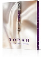 Torah: The Five Books of Moses [Hardcover]