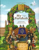 My Parshah [Hardcover]