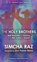The Holy Brothers [Hardcover]