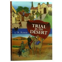 Trial in the Desert Comics [Hardcover]
