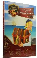 The Secret of the Yamim Nora'im [Hardcover]