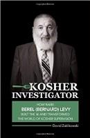 Kosher Investigator [Hardcover]