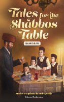 Tales for the Shabbos Table Bamidbar [Hardcover]