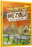 Mezibuz Tales of the Baal Shem Tov [Hardcover]