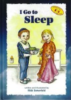 I Go to Sleep [Hardcover]