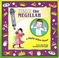 Hear the Megillah [Boardbook]