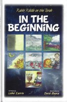 In The Beginning [Hardcover]