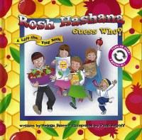 Rosh Hashana, Yom Kippur Guess Who? [Hardcover]