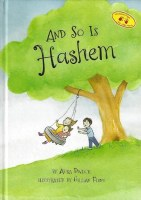 And So Is Hashem [Hardcover]