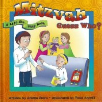 Mitzvah Guess Who? [Hardcover]