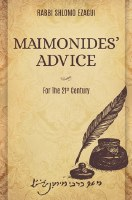 Maimonides' Advice for the 21st Century [Hardcover]
