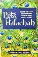 Pets in Halacha [Hardcover]