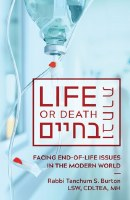 Life or Death [Paperback]