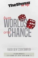 Two Worlds, One Chance [Hardcover]