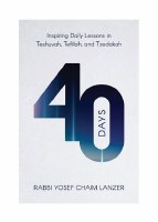Forty Days Pocket Size [Hardcover]