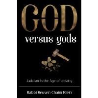 God Versus gods [Hardcover]
