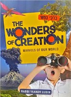 The Wonders of Creation [Hardcover]