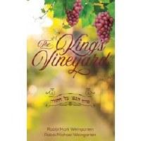 The Kings Vineyard [Hardcover]