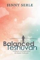 Balanced Teshuva [Hardcover]