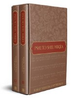 Pshuto Shel Mikra 2 Volume Slipcased Set [Hardcover]