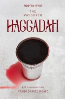 The Passover Haggadah [Hardcover]
