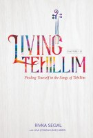 Living Tehillim [Hardcover]