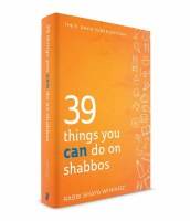 39 Things You Can Do On Shabbos [Hardcover]