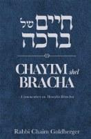 Chayim Shel Bracha Masechta Berachos [Hardcover]