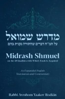 Midrash Shmuel [Hardcover]