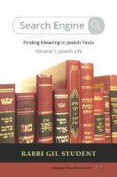 Search Engine Volume 1 Jewish Life [Paperback]