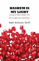 Hashem Is My Light [Paperback]