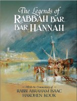 The Legends of Rabbah Bar Bar Hannah [Hardcover]