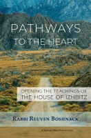 Pathways To The Heart [Paperback]
