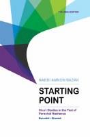 Starting Point 2 Volume Set [Hardcover]