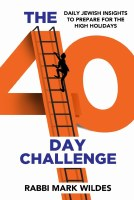 The 40 Day Challenge [Paperback]