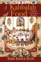 A Kabbalah of Food [Paperback]