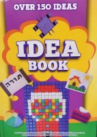 Idea Book [Hardcover]