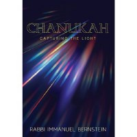 Chanukah [Hardcover]